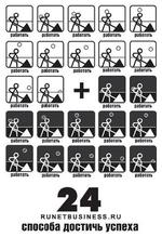работать работать работать работать работать работать работать работать работать работать шш + работать работать работать работать работать работать работать работать работать 24 runetbusiness.ru способа достичь успеха