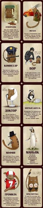 Аккорды гусарская рулетка игровые автоматы онлайн без депозита