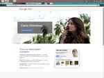 т с ®\ш Google Нос Бета R+iK8 559 Поиск на новом уровне ощущений Информация, затрагивающая ваши чувства: то. что раньше можно было выразить лишь словами, теперь доступно на уровне ощущений. Ваш интернет-сомелье: примеры запахов дополнены искусно подобранными фотографиями и описаниями. Мир о