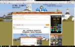 Пропустить обучение ^ М ReNgEnGeR, Пришел ote х ▼л Вот вам, давай скажи чтJoyReactor - прикольные *7* JoyReactor - прикольные х С D joyreactor.cc пя Battlelcg Battle.net $ Q Game Tracker bitly &D Сверхъестественно... □ MEGOGO.NET Modgames.net 0 л JoyReactor □ музофон - Поиск в ... □ История веб