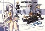 сиськи почему на joy.reactor у меня нету не одного друга???? Слава роботам! i Я почти достроил гараж! ■ ЩЯС БУДУ ПИТЬ!!!!) Давно хотел сказать в< Идите нахуй, бля.