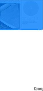 Японец потратил 7 пет вручную рисуя сложнейший лабиринт Интересно, на то чтобы его пройти от начала до конца понадобиться столько же времени'? Средневековые ученые считали лабиринт Дедала самым сложным из всех когда-либо созданных. По преданиям, Дедал создал этот лабиринт, чтобы заключить в него