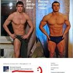 Добавлена 16 апреля 2013 I Мне нравится 15 Виталик Осадчий Круто' За 2 года отрастил вторую ногу Альбом: До и После-2. Отправитель: Рона - Уменьшить фотографию
