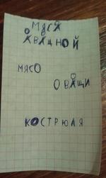 а р/ и но а иясО .13 о вдФ йвда юшж