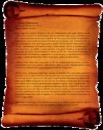 '•/V О л^ена^ и матерялс (Л(и6сщкое с£вангелие 12:9-21) . fepeeod 'Оавида 1Грозного Жисус (мир ему) говорим Нехорошо, что сын отталкивает свою мать, чтобы занять первое место, которое ей принадлежат. %то не почитает свою лгать, святейшее после iБога... тот не достоин имени сына. Слушайте щ, что