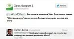 """Ф Xbox Support 2 @XboxSupport2 @iiWindSlashr Вы можете включить Xbox One просто сказав """"Xbox включись""""нам не нужна больше отдельная кнопка для этого Carlton Banks nusspiistulle16мин @Xb0XSupp0rt2 Мой друг немой,значит ли это что он никогда не сможет включить Xbox ? Подробнее т ¥ Читать"""