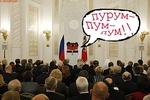С'АПАЗЩЫЯ