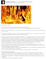 Владимир Максимков поделился фотографией Виктории Харченко. 20 августа в 11:43 с помощью мобильного ■ ^ I Как бы Вы описали Ад? Реальный вопрос на тесте по физике в NUI Maynooth (Kidare, Ireland). Ответ одного из студентов был настолько «глубоким», что профессор решил поделиться им в сети. ►
