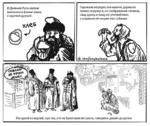 В Древней Руси калачи выпекали в форме замка с круглой дужкой. Горожане нередко ели калачи, держа их прямо за ручку и, из соображений гигиены, саму дужку в пищу не употребляли, а отдавали её нищим или собакам.