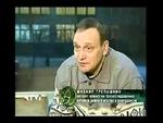 Бывший сотрудник ФСБ о взрывах жилых домов в РФ,News,,