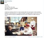 Джиа год 1993 страна США режиссер Майкл Кристофер жанр драма, мелодрама, биография рейтинг фильма 7.9 Основанная на реальных событиях история всемирно известной супер-модели по имени ДжиаМари Каранджи. В конце семидесятых, эту женщину называли королевой мирового подиума. До этого она была обыкно